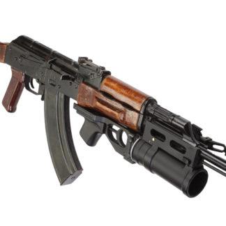 Launchers / Grenades