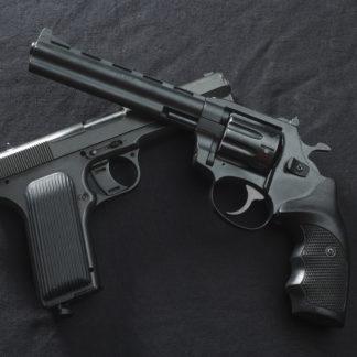 Hand Gun Gas/Co2